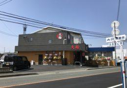 【新築】 玉名市 S様邸 店舗併用住宅